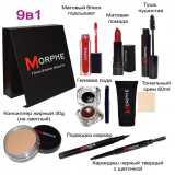 MORPHE Универсальный набор косметики 9 предметов