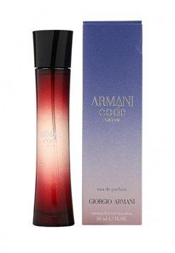 Вы можете заказать Armani Code Satin Giorgio Armani  без предоплат прямо сейчас
